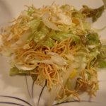 リオ - パリパリした麺入りのサラダ