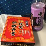 35910337 - 焼売炒飯弁当(910円)