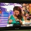 漁場直送回転寿司ぶっちぎり!!! - 料理写真:ちちんぷいぷい にて三船美佳さんが試食