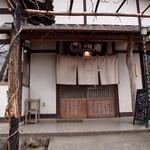 櫟庵 - 入り口