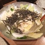 昆布とり - 塩昆布サラダ