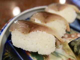 きし鮓 - 鯖寿司(1900円)