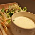 シャワー パーティ カフェ - セットのスープ