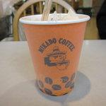 ミカドコーヒー - カップのアップ