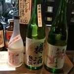 アオニサイ - 広島の地酒が一杯