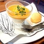 ロイヤルホスト - 下仁田葱のムースとさつまいものポンテケージョ