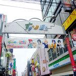35921320 - 武蔵境すきっぷ通り