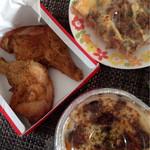 ピザハット - プルコギ祭(ウイングストリート先食べ)