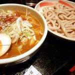 小平うどん - 季節限定!胡麻味噌担々麺の400g!