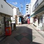 みかど - 中通り商店街
