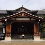 メインダイニングルーム 三笠 - 2015年3月14日。奈良ホテルに到着。