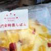 成城石井 - 料理写真:贅沢なおやつパンです♪