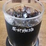 珈琲館 - ドリンク写真:炭火アイスコーヒー430円