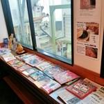 駒そば亭 - 新聞&絵本 置いています