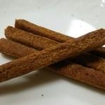 グルヌイユ - おからきなこクッキー