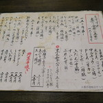 い志井 本店 -