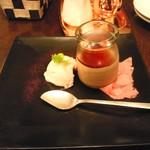 野菜ソムリエの店 イタリア料理 鹿鳴館 - 料理写真:奈良県産大和なでしこ卵と有機チョコのとろとろプリン