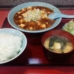 幸来軒 - 麻婆豆腐定食 850円