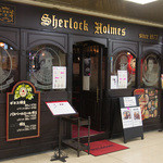 英国パブ シャーロックホームズ - お店の外観