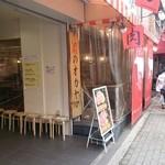 肉のオカヤマ直売所 - BBQスペース