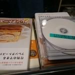 ワンモア - お店が紹介された本と紹介されたTVのDVD