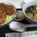 若松食堂 - ソースカツ丼セット、カツ丼オープン