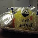 富士宮焼きそばこころ - この焼そばはどこの製麺所でしょうか?