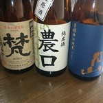 鶏翔 - 日本酒!!