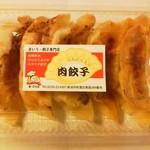 まいう〜餃子専門店 - 2015肉餃子(300円)