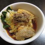 四川料理 星都 - 麻辣砂鍋 美味しいけど、すするのは危険!