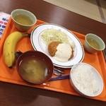 銀杏メトロ食堂 - 座敷席あり! 小鉢がバナナか選べる!