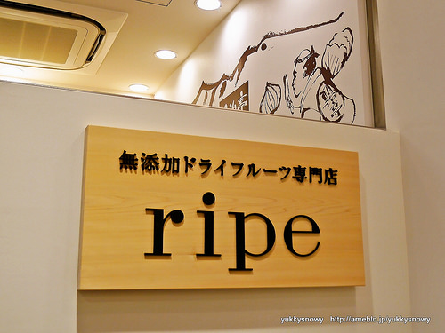 ripe name=