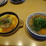 丸源ラーメン - 熟成肉そば チャーハン