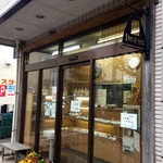 ツェルマット - 小さなお店です(^^)