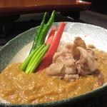 清香美林 - 薬膳カレー