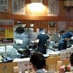麺屋 雪風 すすきの本店 - 店内です