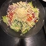 網元 - サラダ