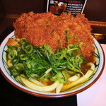 丸亀製麺 - Wロースかつカレーうどん