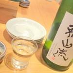 35960948 - 【2015年3月再訪】日本酒スタートは「雅山流 葉月」でカンパーーイ!