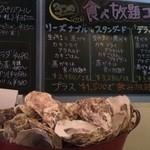 かき小屋フィーバー ザ・バル - 牡蠣山盛り‼︎