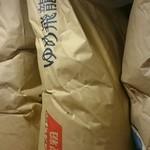 G麺7 - 小麦粉