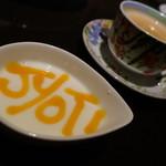 ジョーティ - パンナコッタ♪