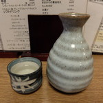 すし浜 - 日本酒 七本槍 互楽