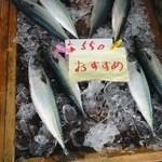 魚為 - 鯖二匹で550円