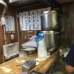 豊野丼 - この日は開店1時間でご飯×2釜がなくなり閉店!