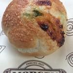 モルゲン - えんどう豆のカレーパン