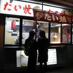 梅田屋商店 -