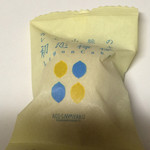 恵那川上屋 - 初恋檸檬   《要冷蔵》