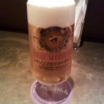Bar&Dining Clove Hitch  - 泡が濃厚クリーミー・・・。