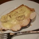 ハーブス - バナナクリームパイ